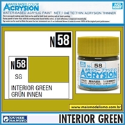 Tinta Gunze ACRYSION Color N 58 VERDE INTERIOR Semi-Brilho - Mr Hobby - 10ml