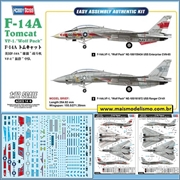 F-14 A Tomcat VF-1 Wolf Pack - Hobby Boss - 1/72