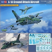 AMX A-1A Ground Attack Aircraft - Hobby Boss - 1/48
