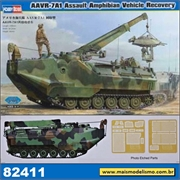 AAVR 7A1 Assault Amphibian Vehicle Recovery - Hobby Boss - 1/35
