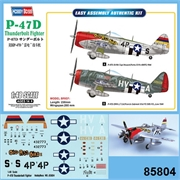 P-47D THUNDERBOLT Fighter - Hobby Boss - 1/48