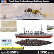French Navy Pre-Dreadnought Battleship DANTON - Hobby Boss - 1/350