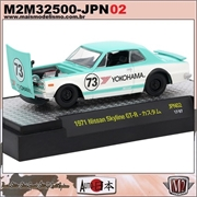 1971 - Nissan Skyline GT-R No.73 - M2 Auto-Japan - 1/64