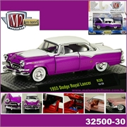 1955 - Dodge Royal Lancer Roxo / Branco - M2M - 1/64