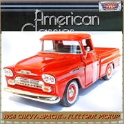 1958 - Chevy APACHE FLEETSIDE Pickup Laranja - Motormax - 1/24