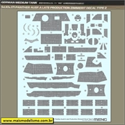 Decal Revestimento ZIMMERIT p/ tanque Sd. Kfz. 171 PANTHER Ausf A - Meng - 1/35