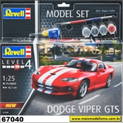 Dodge Viper GTS - Model-Set Revell - 1/25