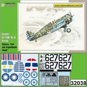 Model H-75M/N/O Hawk - Chinese, Thai and Argentinean HAWK - Special Hobby - 1/32