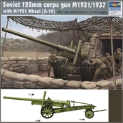 Soviet 122mm CORPS GUN M1931/1937 WITH M1931 WHEEL - Trumpeter - 1/35