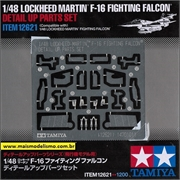 PHOTO-ETCHED F-16 Fighting Falcon - Tamiya - 1/48