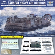 JMSDF Landing Craft Air Cushion - Trumpeter - 1/144