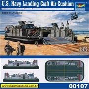 US Navy Landing Craft Air Cushion - Trumpeter - 1/144