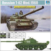 Russian T-62 Mod. 1960 - Trumpeter - 1/35