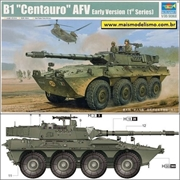 B1 Centauro AFV (Early Version) 1st Series - Trumpeter - 1/35