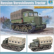 Russian Voroshilovets Tractor - Trumpeter - 1/35