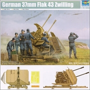 German 37mm Flak 43 Zwilling - Trumpeter - 1/35