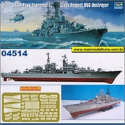 USSR Navy Sovremanny Class Destroyer Project 956 - Trumpeter - 1/350