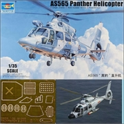 Helicóptero AS565 Panther - Trumpeter - 1/35