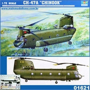 Helicóptero CH-47A CHINOOK - Trumpeter - 1/72