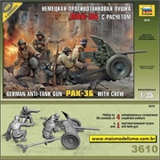 German Anti-Tank Gun PAK-36 With Crew - Zvezda - 1/35