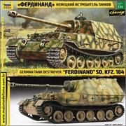 Sd. Kfz. 184 German Tank Destroyer FERDINAND - Zvezda - 1/35
